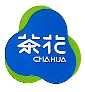 成都茶花家居用品有限公司 最新采购和商业信息