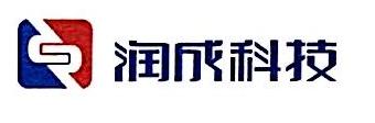 淮南润成科技股份有限公司