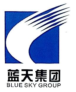 北京蓝天印刷包装集团有限公司 最新采购和商业信息