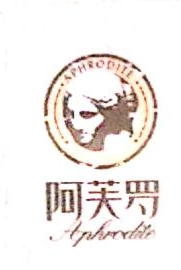 四川省弘宇石英石建材有限公司 最新采购和商业信息
