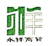 中卫市恒瑞鑫商贸有限公司 最新采购和商业信息