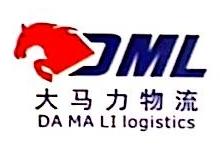 深圳市大马力物流有限公司 最新采购和商业信息