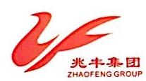 安庆兆丰印染有限公司 最新采购和商业信息