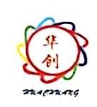 昆明华创超新商贸有限公司 最新采购和商业信息