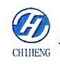 秦皇岛市驰恒机电贸易有限公司 最新采购和商业信息