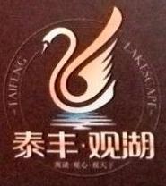 石家庄泰丰房地产开发有限公司 最新采购和商业信息