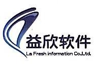 厦门新传软件科技有限公司 最新采购和商业信息