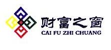 沧州市财富之窗新型节能建材有限公司 最新采购和商业信息