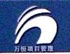 湖南万恒工程项目管理有限公司 最新采购和商业信息