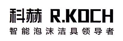 南京飞慕环保技术有限公司