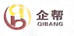 四川企帮企业管理有限公司 最新采购和商业信息