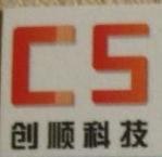 江西创顺科技有限公司 最新采购和商业信息