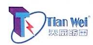 中山市天威电器有限公司 最新采购和商业信息