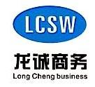东莞市龙诚商务服务有限公司 最新采购和商业信息