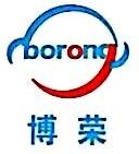 深圳市博荣自动化技术开发有限公司 最新采购和商业信息