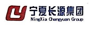 宁夏长源石油天然气技术有限公司 最新采购和商业信息