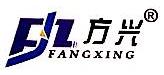 兰溪市方兴包装制品厂 最新采购和商业信息