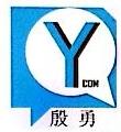 上海殷勇电子科技有限公司 最新采购和商业信息