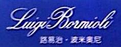 广州市铭琉餐具有限公司 最新采购和商业信息