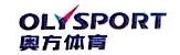 奥方体育管理(北京)有限公司 最新采购和商业信息