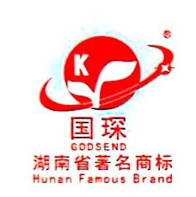 湖南省益康生物高科技有限公司 最新采购和商业信息