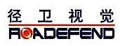 径卫视觉科技(上海)有限公司
