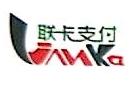 广州市联卡支付技术有限公司 最新采购和商业信息