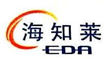 海知莱(北京)生物科技有限公司 最新采购和商业信息