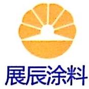 展辰新材料集团股份有限公司 最新采购和商业信息