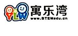 北京寓乐世界教育科技有限公司 最新采购和商业信息