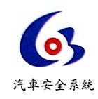 深圳市华德汽车配件有限公司 最新采购和商业信息