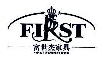 北京市富世杰家具制造有限公司 最新采购和商业信息