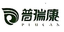 湖南普瑞康医药有限公司 最新采购和商业信息