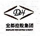 杭州宏都轻纺化工公司 最新采购和商业信息
