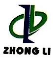 东莞市中锂自动化设备有限公司 最新采购和商业信息