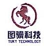 杭州图骥科技有限公司 最新采购和商业信息