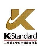 安庆海菱制冷设备销售有限责任公司