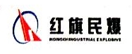 陕西红旗民爆集团股份有限公司镇安分公司 最新采购和商业信息