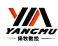 东莞市扬牧数控科技有限公司 最新采购和商业信息