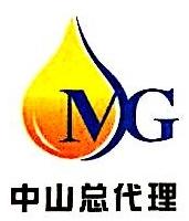 中山市亿锦商贸有限公司 最新采购和商业信息