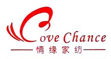 杭州西湖被服有限公司 最新采购和商业信息