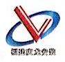 福建省工业设备安装有限公司冶金工程分公司