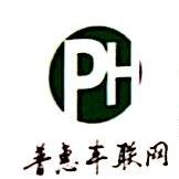 烟台普惠信息网络科技有限公司 最新采购和商业信息