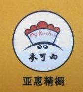 重庆益客精橱餐饮管理有限公司 最新采购和商业信息