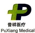 北京普祥医疗器械有限公司 最新采购和商业信息