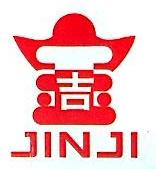 重庆金吉财务咨询事务所(普通合伙) 最新采购和商业信息