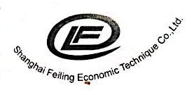 上海飞灵经济技术有限公司 最新采购和商业信息