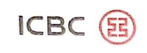 中国工商银行股份有限公司汕头世贸花园支行 最新采购和商业信息