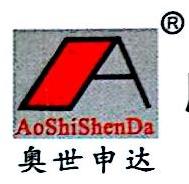 廊坊市奥世申达彩钢有限公司 最新采购和商业信息