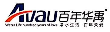 深圳市华禹净水设备有限公司 最新采购和商业信息